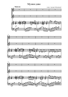 Музики диво: Музики диво by Anastasiya Komlikova