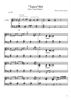 Танго No.4: Танго No.4 by Viktor Gryaznov