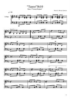 Танго No.10: Танго No.10 by Viktor Gryaznov
