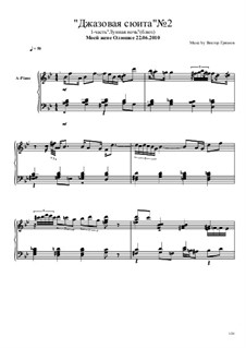 Джазовая сюита No.2: Джазовая сюита No.2 by Viktor Gryaznov