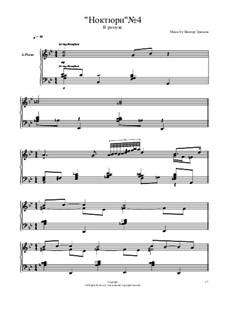 Ноктюрн No.4: Ноктюрн No.4 by Viktor Gryaznov