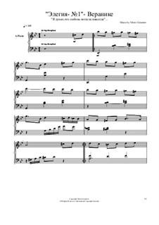 Элегии: No.1 by Viktor Gryaznov