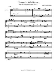 Элегии: No.7 by Viktor Gryaznov