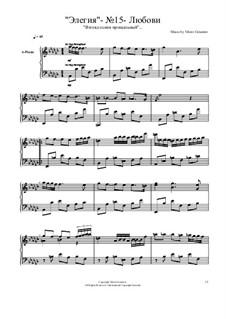 Элегии: No.15 by Viktor Gryaznov