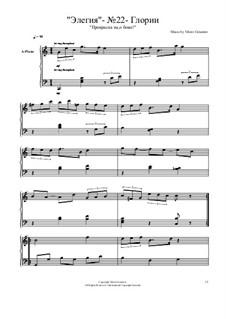Элегии: No.22 by Viktor Gryaznov