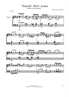Элегии: No.23 by Viktor Gryaznov