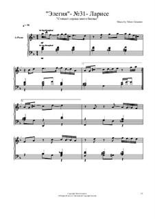 Элегии: No.31 by Viktor Gryaznov