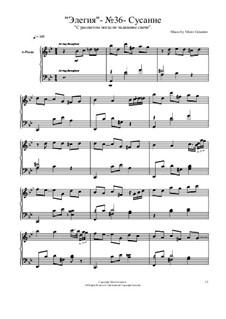 Элегии: No.36 by Viktor Gryaznov