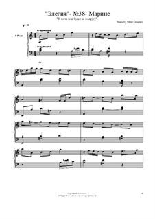 Элегии: No.38 by Viktor Gryaznov