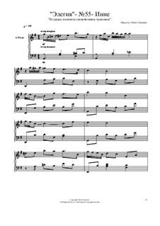 Элегии: No.55 by Viktor Gryaznov