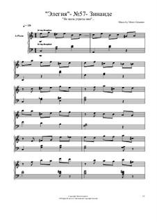 Элегии: No.57 by Viktor Gryaznov