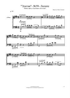 Элегии: No.59 by Viktor Gryaznov