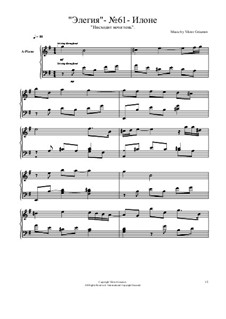 Элегии: No.61 by Viktor Gryaznov