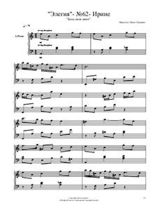Элегии: No.62 by Viktor Gryaznov