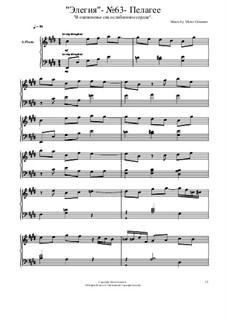 Элегии: No.63 by Viktor Gryaznov