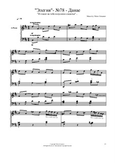 Элегии: No.78 by Viktor Gryaznov