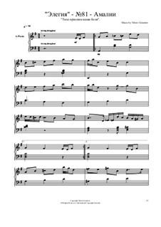 Элегии: No.81 by Viktor Gryaznov