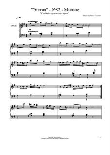 Элегии: No.82 by Viktor Gryaznov