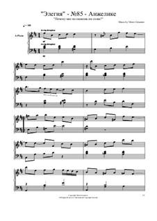 Элегии: No.85 by Viktor Gryaznov