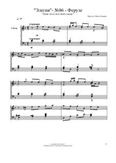 Элегии: No.86 by Viktor Gryaznov