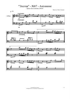 Элегии: No.87 by Viktor Gryaznov