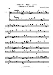 Элегии: No.89 by Viktor Gryaznov