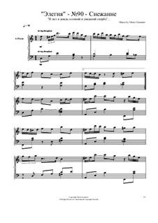 Элегии: No.90 by Viktor Gryaznov