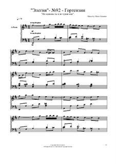 Элегии: No.92 by Viktor Gryaznov