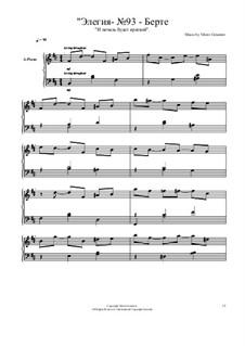 Элегии: No.93 by Viktor Gryaznov