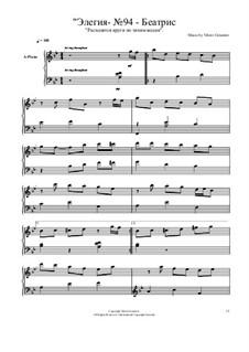 Элегии: No.94 by Viktor Gryaznov