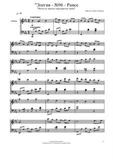 Элегии: No.96 by Viktor Gryaznov