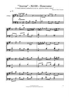 Элегии: No.100 by Viktor Gryaznov