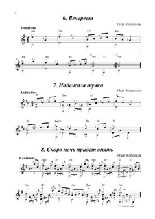 3 пьесы на вечер: 3 пьесы на вечер by Oleg Kopenkov