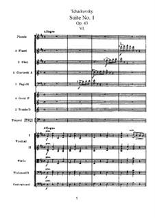 Suite No.1 in D Minor, TH 31 Op.43: No.6 Gavotte by Pyotr Tchaikovsky