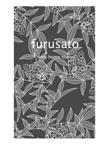 Furusato: For flute and piano with violin optional by Teiichi Okano
