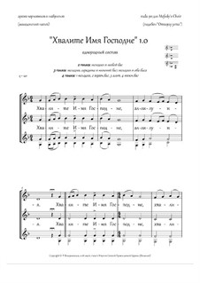Praise ye the Lord (1.0, pdb 'I shall open up my mouth', Macedonian tune, Dm, 2-4vx, homog.ch.) - RU: Praise ye the Lord (1.0, pdb 'I shall open up my mouth', Macedonian tune, Dm, 2-4vx, homog.ch.) - RU by folklore, Rada Po