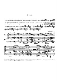 Aria for Horn and Piano in B Flat Major: Aria for Horn and Piano in B Flat Major by Johann Sigismund Scholze