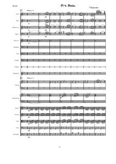 Сюита 'Четыре стихии' для симфонического оркестра: Часть 4. Вода by Tatyana Burcheva