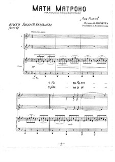 Ave Maria (Piano-vocal score), D.839 Op.52 No.6: For choir and piano by Franz Schubert