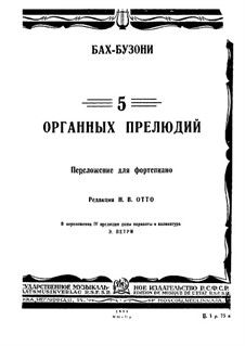 Five Preludes: Arrangement for piano by Johann Sebastian Bach