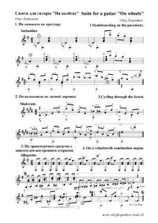 Suite for Guitar 'On Wheels', Op.7: Suite for Guitar 'On Wheels' by Oleg Kopenkov