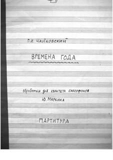In jazz for the quintet of saxophones: In jazz for the quintet of saxophones by Pyotr Tchaikovsky