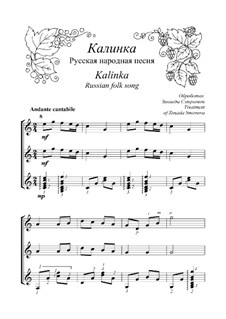Kalinka: For guitar by folklore