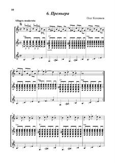 Премьера: Трио гитар by Oleg Kopenkov