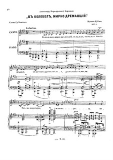 Six Romances, Op.11: No.3  by César Cui