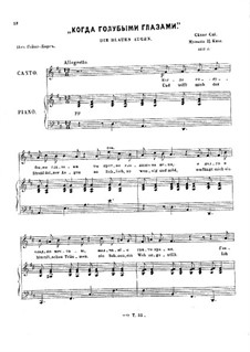 Six Romances, Op.11: No.4 by César Cui