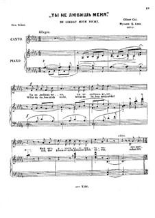 Six Romances, Op.11: No.6 by César Cui