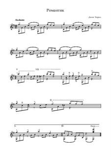 Романтик, Op.1: Романтик by Denis Tyurin