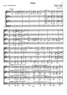 Seven Choirs, Op.28: No.1 Roses by César Cui