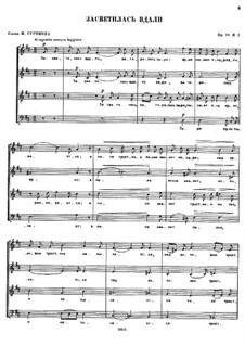 Seven Choirs, Op.28: No.2 by César Cui